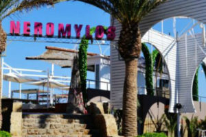 Neromylos Beach Bar Renovation
